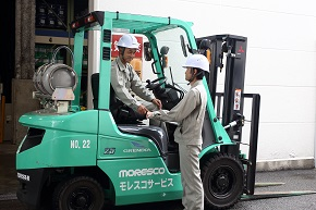 MORESCO SERVICE CO., LTD.